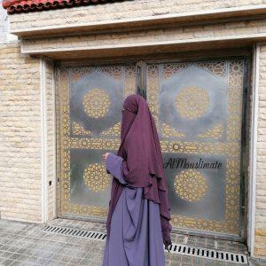 Abaya Manches Droites Prada Parme Al Mouslimate
