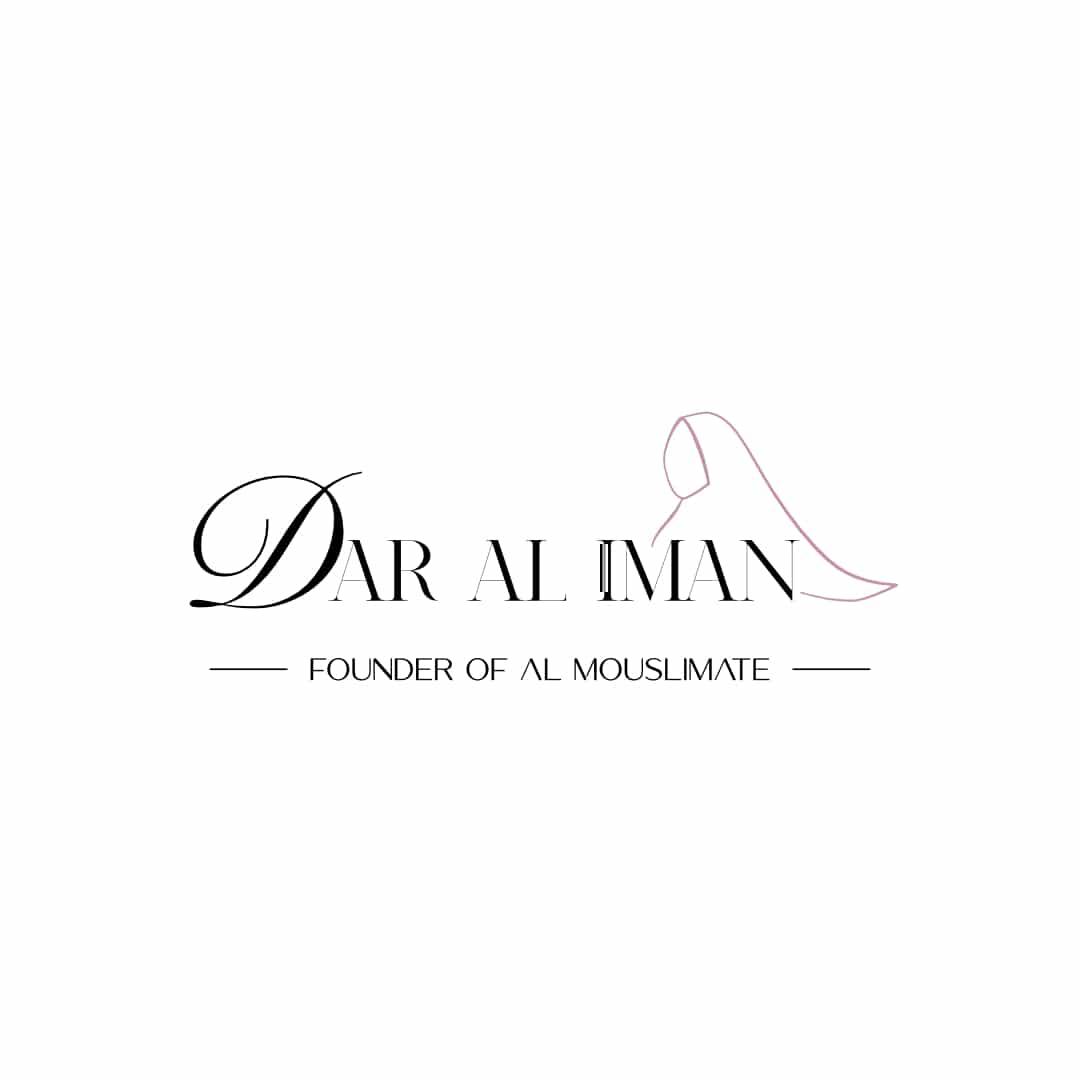 Dar Al Iman France