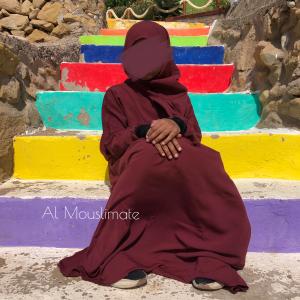 Abaya binti avec hijab intégré Bois de rose Al Mouslimate